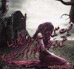 Ay Addam Ehtiyaat Logon Say
