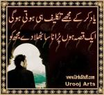 Urdu Poetry Images 1