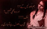 Urdu Poetry Imagesa
