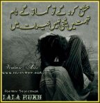 Urdu Poetry Imagesaa