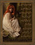 urdu poetry shayari moat