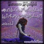 urdu poetry shayari22