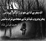 whatsapp poetry images pics (1)
