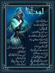 whatsapp poetry images pics (14)